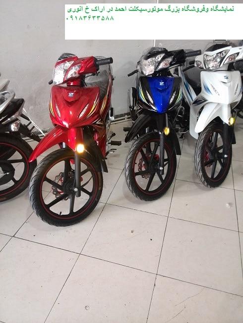 قیمت موتور آشیل125 - 15
