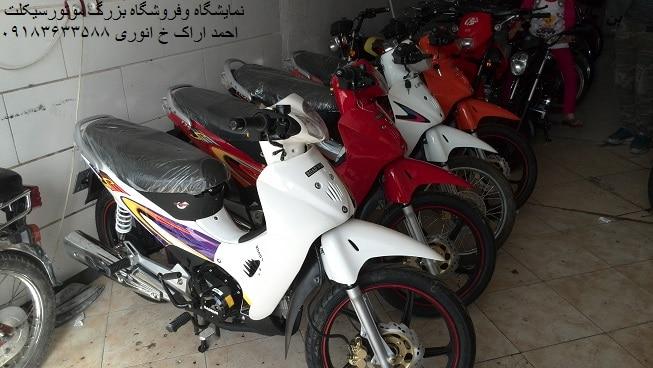 قیمت موتور آشیل125 - 21